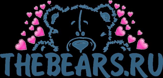 Большие плюшевые медведи в Магнитогорске